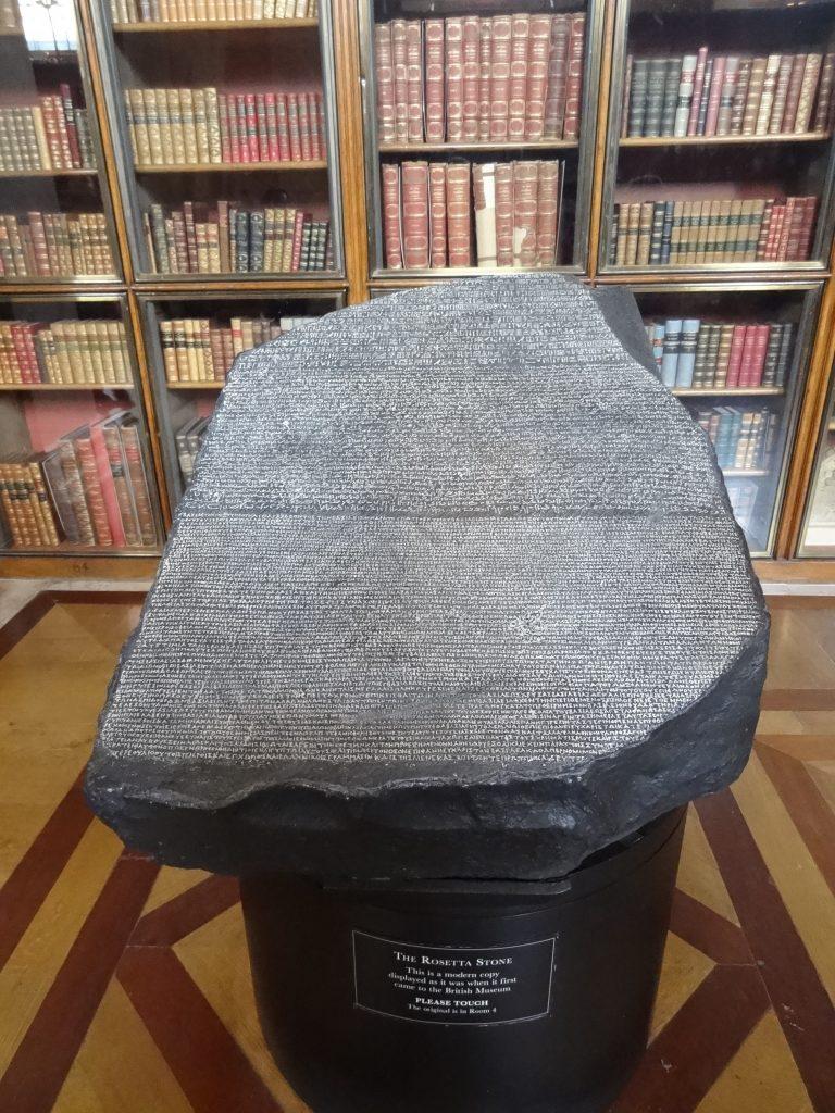 rosette-stone